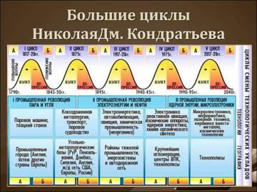 http://s8.uploads.ru/t/NvcAE.jpg