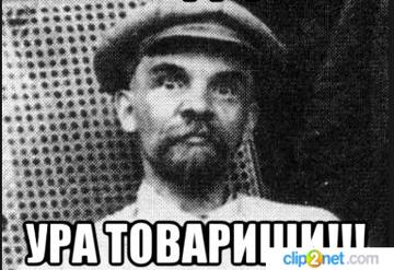 http://s8.uploads.ru/t/NwyQ6.png