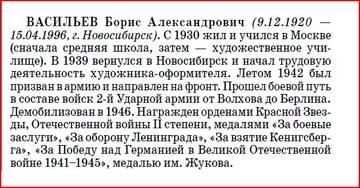http://s8.uploads.ru/t/NzGh6.jpg