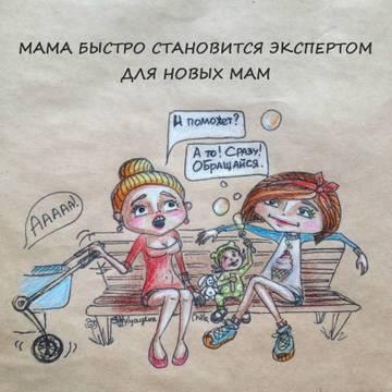 http://s8.uploads.ru/t/O0kJy.jpg