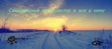 http://s8.uploads.ru/t/O6zXi.jpg