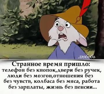 http://s8.uploads.ru/t/O7I5z.jpg