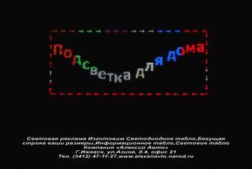 http://s8.uploads.ru/t/O8s1V.jpg