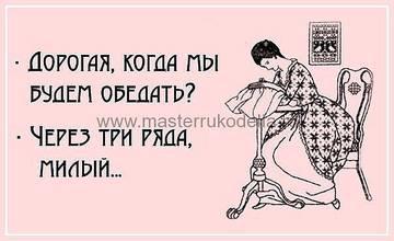 http://s8.uploads.ru/t/O9jGH.jpg