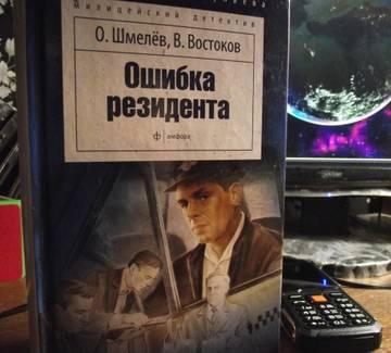 http://s8.uploads.ru/t/OBERT.jpg