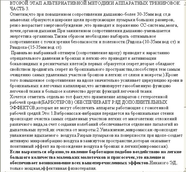 http://s8.uploads.ru/t/OCkwV.png