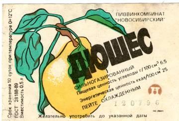 http://s8.uploads.ru/t/OGATF.jpg