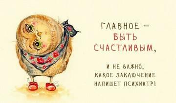 http://s8.uploads.ru/t/OGzX8.jpg