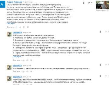 http://s8.uploads.ru/t/OJ4Sj.jpg