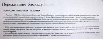 http://s8.uploads.ru/t/OQoPD.jpg