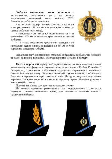 http://s8.uploads.ru/t/OQyu9.jpg