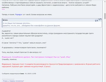 http://s8.uploads.ru/t/OTLsg.png