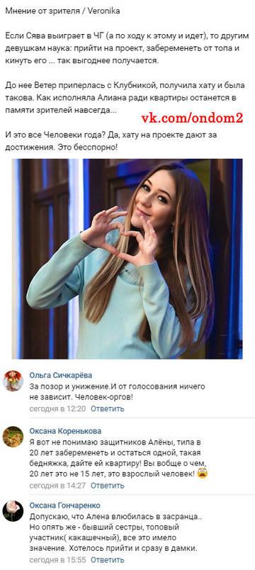 http://s8.uploads.ru/t/Odie2.jpg