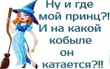 http://s8.uploads.ru/t/OeAYU.jpg