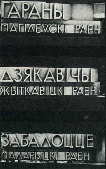 http://s8.uploads.ru/t/OlUw5.jpg