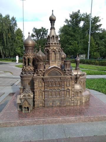 http://s8.uploads.ru/t/OsSLn.jpg
