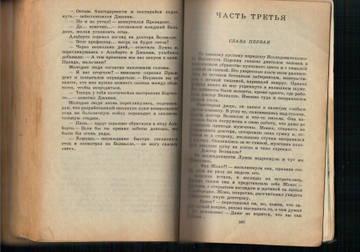 http://s8.uploads.ru/t/Ot9vc.jpg