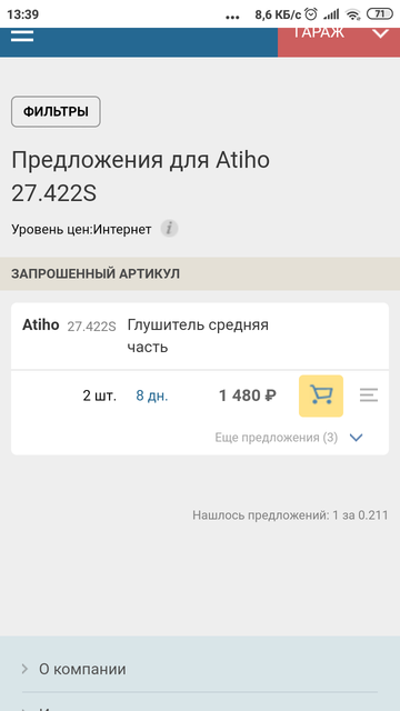 http://s8.uploads.ru/t/OzjgX.png