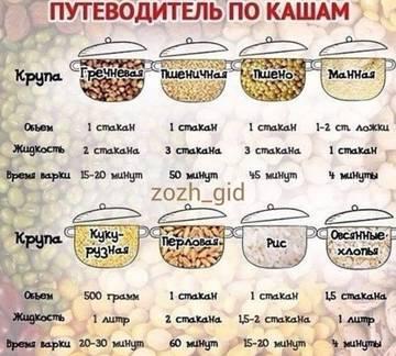 http://s8.uploads.ru/t/P1l9x.jpg
