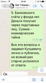 http://s8.uploads.ru/t/P2baj.png