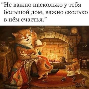 http://s8.uploads.ru/t/P3pi7.jpg