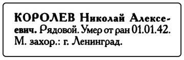 http://s8.uploads.ru/t/P54jC.jpg