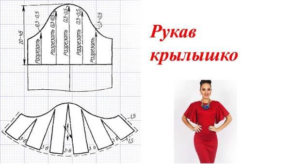 http://s8.uploads.ru/t/P5pwM.jpg