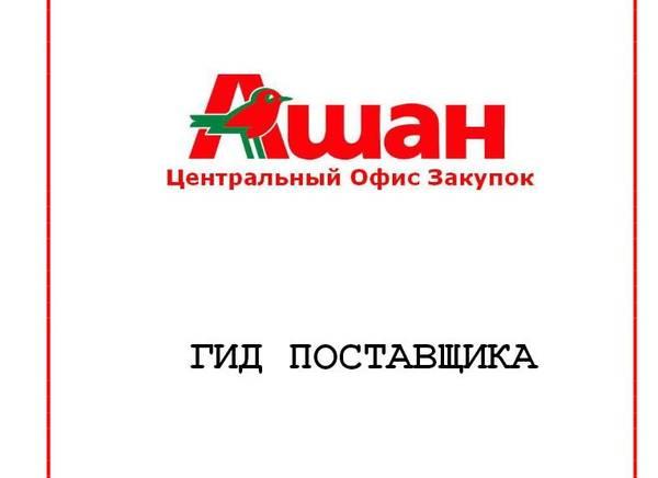 http://s8.uploads.ru/t/P8AjJ.jpg