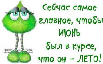 http://s8.uploads.ru/t/PA6UB.jpg