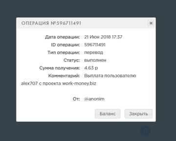 http://s8.uploads.ru/t/PJyXm.jpg