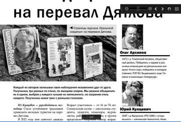 http://s8.uploads.ru/t/PKUqf.jpg