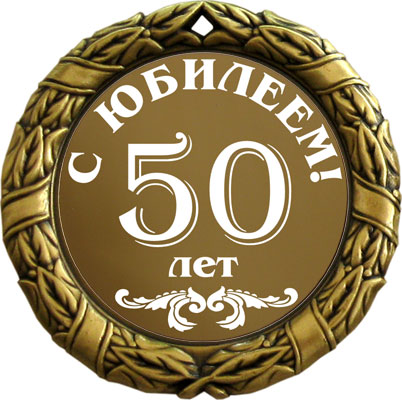 http://s8.uploads.ru/t/PNQC9.jpg