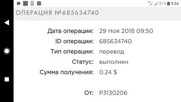 http://s8.uploads.ru/t/PT3eu.png
