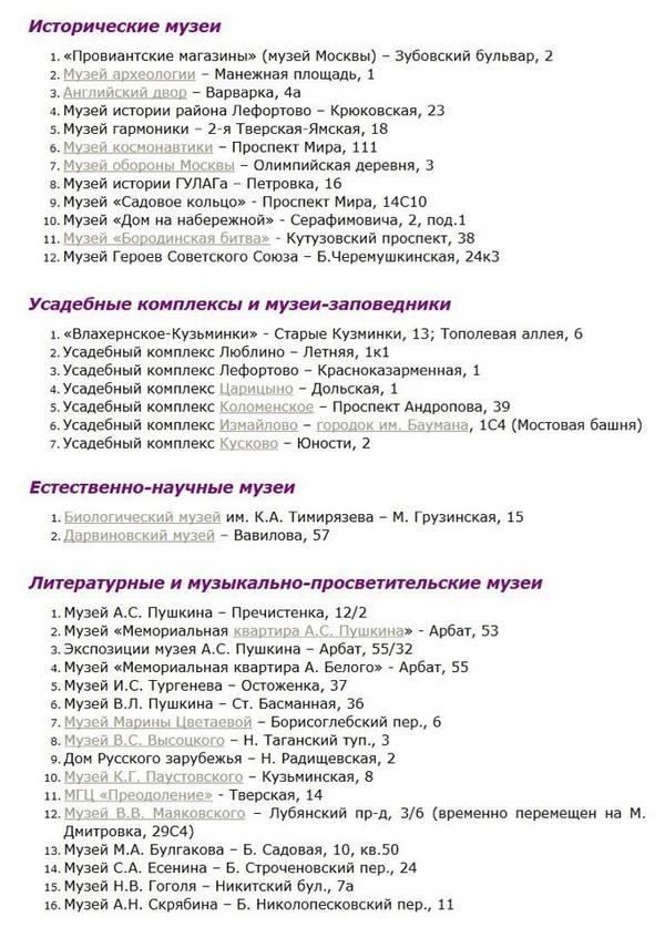 http://s8.uploads.ru/t/PVG53.jpg