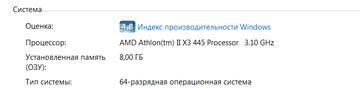 http://s8.uploads.ru/t/PVNsG.png