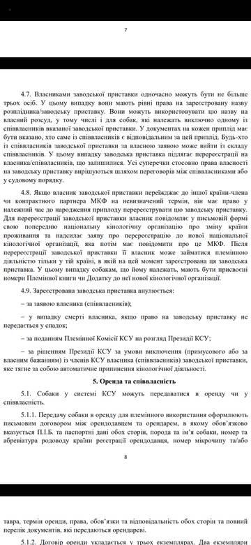 http://s8.uploads.ru/t/PWqk1.jpg