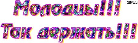 http://s8.uploads.ru/t/PZHjC.jpg