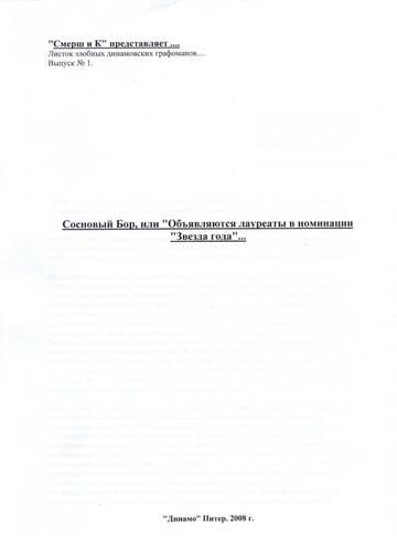 http://s8.uploads.ru/t/Pblra.jpg