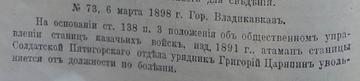 http://s8.uploads.ru/t/PkVC9.png