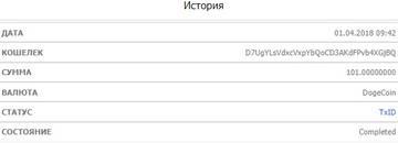 http://s8.uploads.ru/t/PkY5r.jpg
