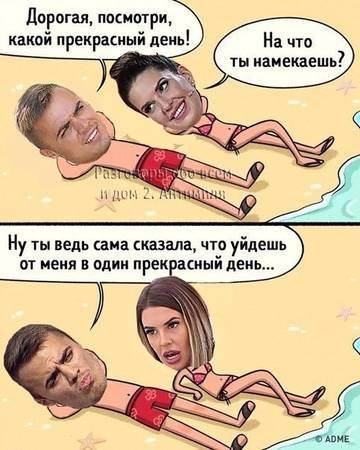 http://s8.uploads.ru/t/PmRdS.jpg