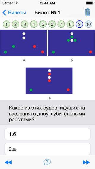 http://s8.uploads.ru/t/Pn9kL.jpg