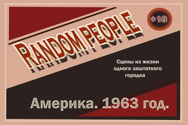 http://s8.uploads.ru/t/PnerU.png