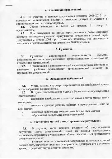 http://s8.uploads.ru/t/Po4pt.jpg