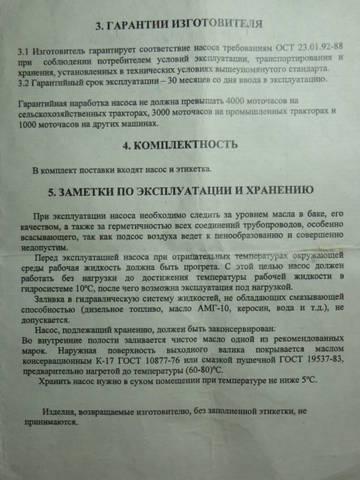 http://s8.uploads.ru/t/PtxzN.jpg