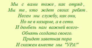 http://s8.uploads.ru/t/PvmRJ.png
