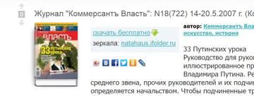http://s8.uploads.ru/t/Py1la.jpg