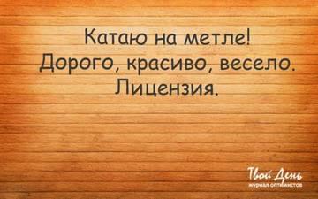 http://s8.uploads.ru/t/PyVto.jpg