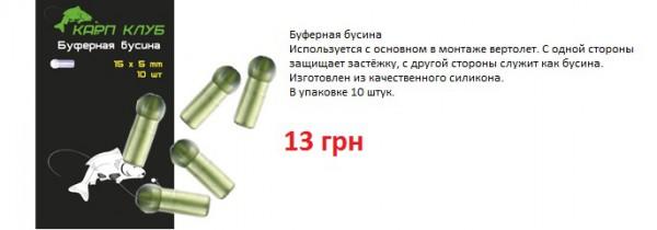 http://s8.uploads.ru/t/Q2SaP.jpg