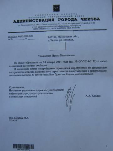 http://s8.uploads.ru/t/Q48UZ.jpg